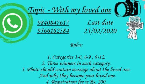 Sparkling Stars Online Photo Contest