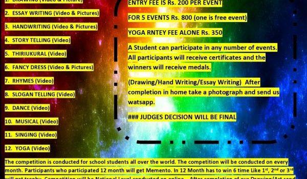 Phoenix Academy 2020 Challenge Contests