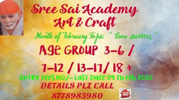 """Sree Sai Academy  தலைப்பு """" அன்பு """" என்ற  போட்டியில் பங்கு பெறுவதற்கான ஓர் அறிய வாய்ப்பு"""