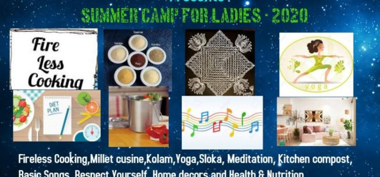 MAYURESH ACADEMY ( Unit of MMV TRUST) SUMMER CAMP FOR LADIES 2020