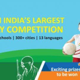 Tata Building India School Essay Competition 2019-20