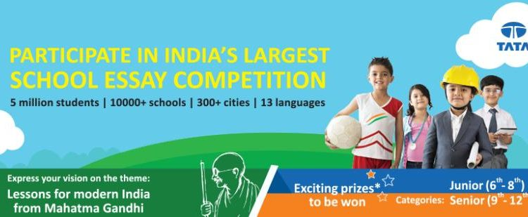 Tata Building India School Essay Competition 2019-20