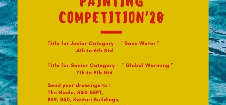 Avadi Corporation Presents The Hindu Inter School Painting Competition 2020