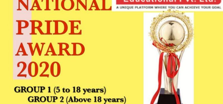 """NATIONAL PRIDE AWARD"" 2020"