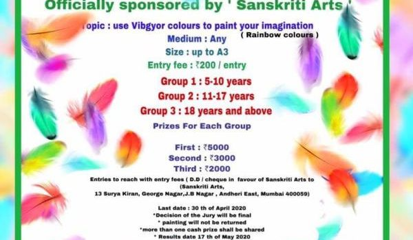 Sanskriti Arts, Mumbai Indradhanush All India Art Contest 2020