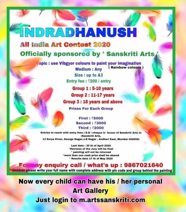 Sanskriti Arts, Mumbai Indradhanush All India Art Contest ...