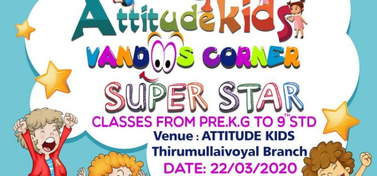 ATTITUDEKIDS Inter School Competition Vandoos Corner