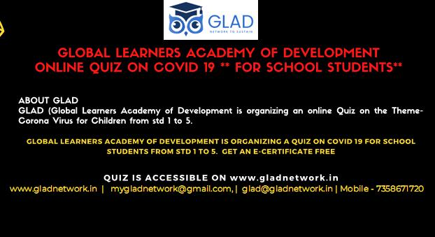 Online QUIZ for Students