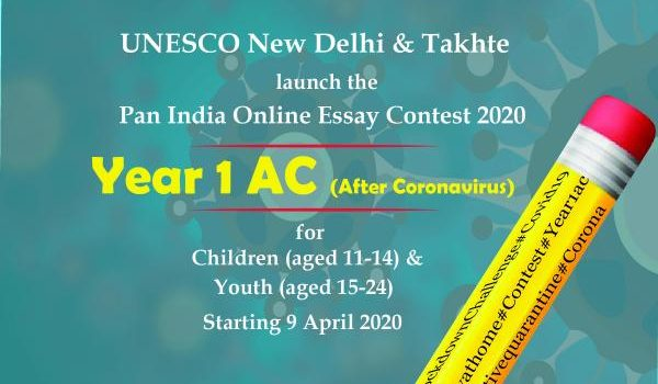 UNESCO & Takhte are organizing Year1AC (After Coronavirus) Pan India Online Essay Contest 2020