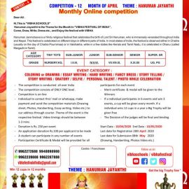 VIBHA FESTIVAL OF INDIA-2019 -20 MONTHLY ON-LINE COMPETITION APRIL Theme is HANUMAN JAYANTI