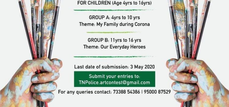 TN Police Online Art Contest