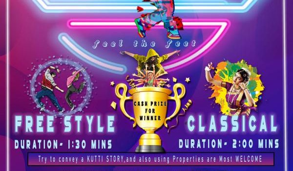 TRIFEST-2020 ONLINE DANCE COMPETITION