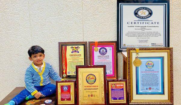 Aadith Vishwanath Gourishetty from Hyderabad | 1 & half year old Child Prodigy