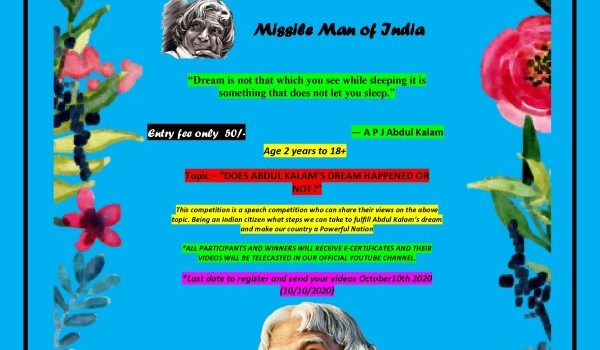 Abdul Kalam Speech Contest 2020