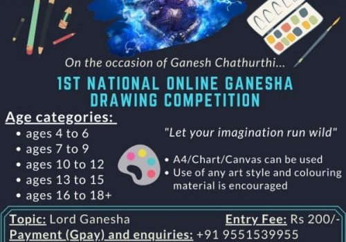 ARAM 360° Conducts 1st National Online Ganesha Drawing Competition