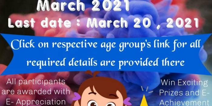 Online Art Contest (March 2021) | The Art Dream Express Studio