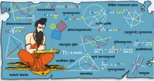 Aryabhatta National Maths Competition – 2021