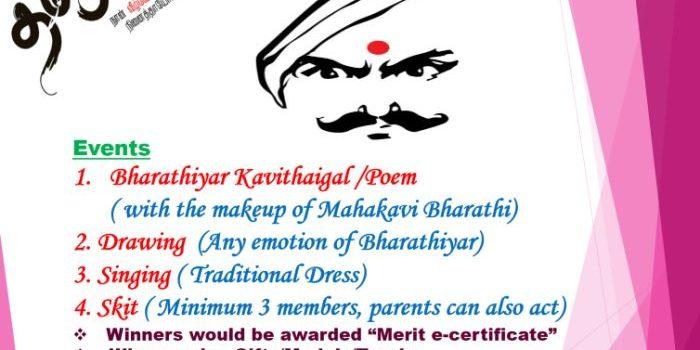 Twinkling Star Kids Mahakavi Bharathi (Online Contest)