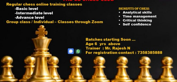 Camroc Brainery Chess Club 2021 | ONLINE CHESS CLASSES