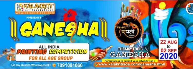 The GANESHA : National Level Painting Competition