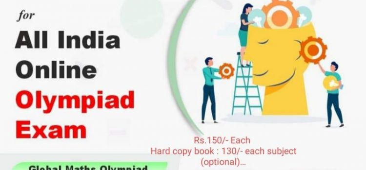 All India GOF Online Olympiad Exam 2020