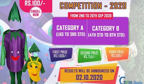 All India Fancy Dress Competition by Getsol India
