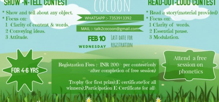 COCOON presents NATIONAL LEVEL COMPETITIONS FOR KIDS 2021