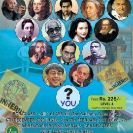 JMMC SRINIVAS RAMANUJAM MEMORIAL13th Maths Talent Search Exam 2020-21