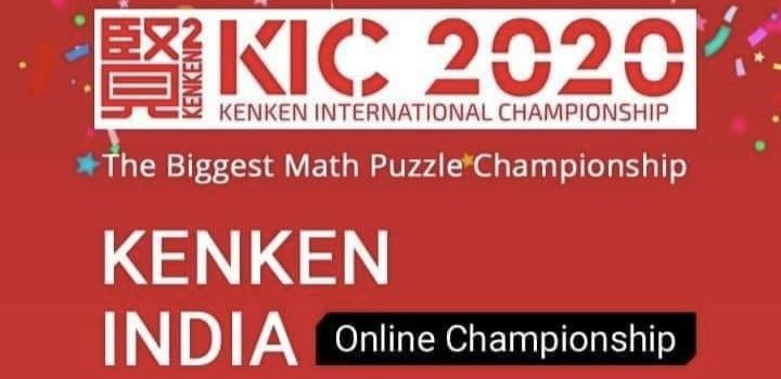 The Biggest Math Puzzle Championship