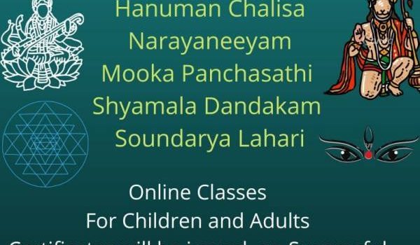 Mayuresh Manthra Vidyalaya Online Certificate Courses