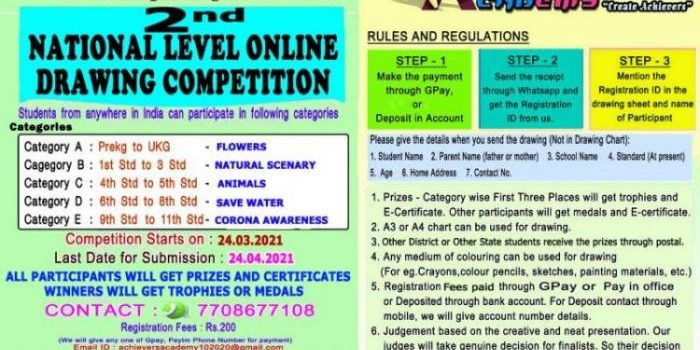 Achievers Academy 2nd National Level Drawing Competition