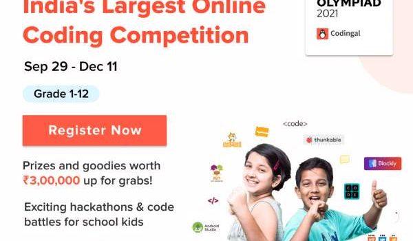 National Coding Olympiad 2021 Hackathon