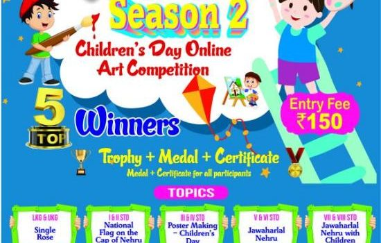 ODC SEASON 2 (Online Art Competition for Kids)