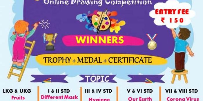 SPORTENA ODC 2020 (Online Drawing Competition)