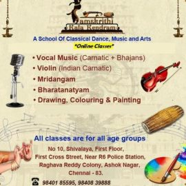 Online classes – Drawing, Violin, Mridangam, Vocal and Bharatanatyam