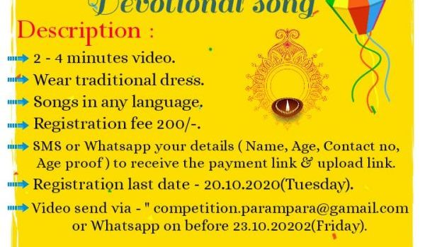 Virtual Singing  competition 2020 By Parampara's