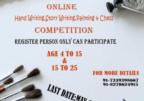Fun Ride Organizes Online competition  – Drawing, Story Writing for kids