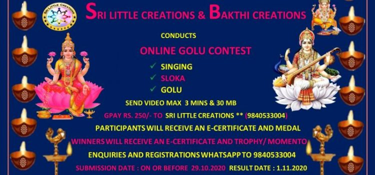 SRI LITTLE CREATIONS BAKTHI CREATIONS conducts Online Golu Contest 2020
