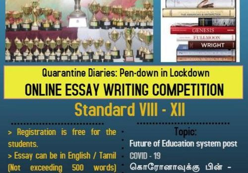 SYMA Online Essay Competition