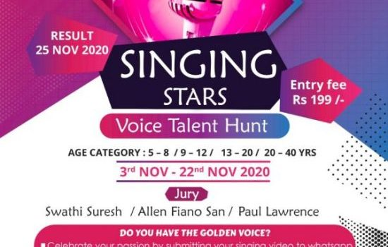 Singing Stars Competition by DeCaster Media