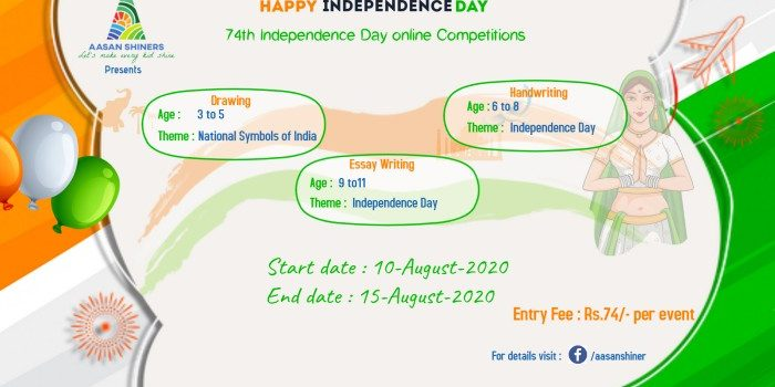AASAN SHINERS : 74th Independence Day online Competitions