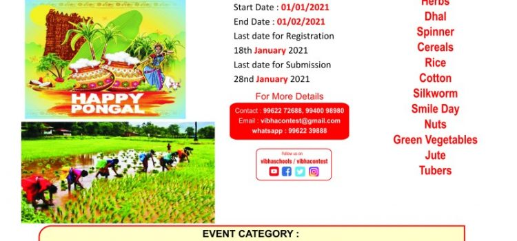 Vibha Contest : International Special Day Contest Online Competition