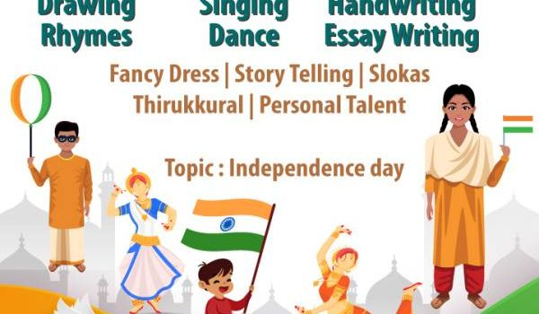 Amazingkids.in All India National level Independence Day Online Contest-2021