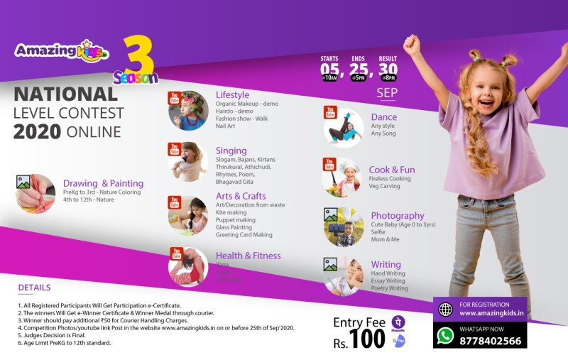 Online National Level Contest Season - 3 - Kids Contests