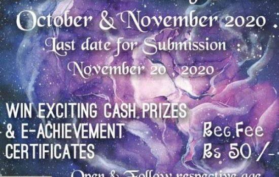 Online Handwriting Contest (October & November, 2020)