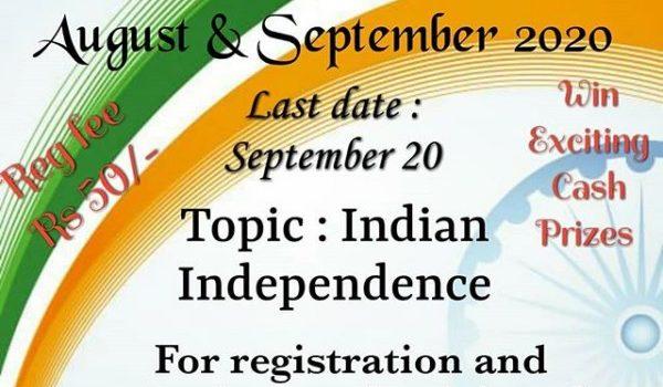 Online Art Contest (August & September, 2020)