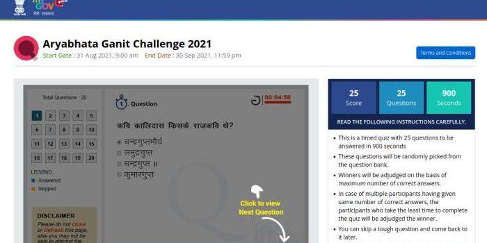 Aryabhata Ganit Challenge (AGC) 2021 by CBSE
