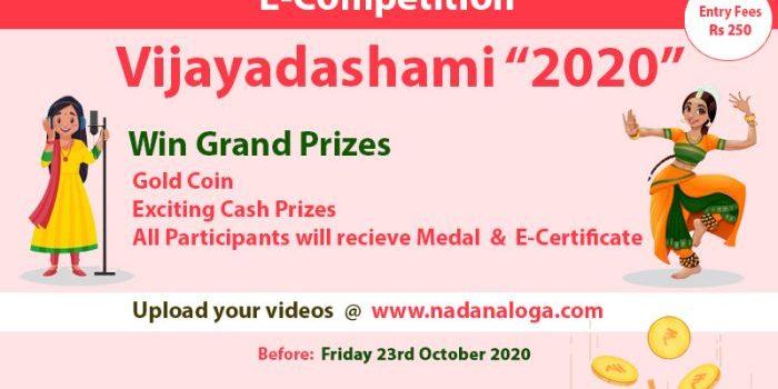 NADANALOGA VIJAYADASHAMI 2020 Online Bharathanatyam & Carnatic Vocal Competition