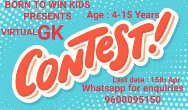 BORN TO WIN kids presents Online GK Quiz