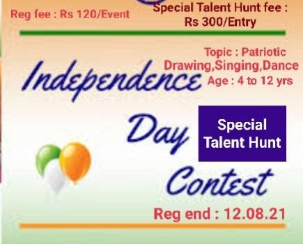 BORN TO WIN KIDS organises Independence day contest 2021
